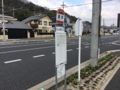 「張井」バス停留所