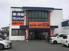ブックオフ 佐賀南部バイパス店