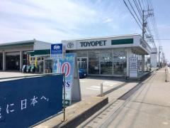 富山トヨペットGスクエア黒部店