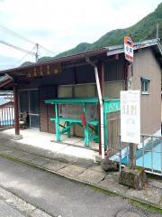 「小井」バス停留所