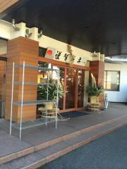 修善寺カントリークラブ