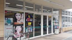 マルショク鶴崎店