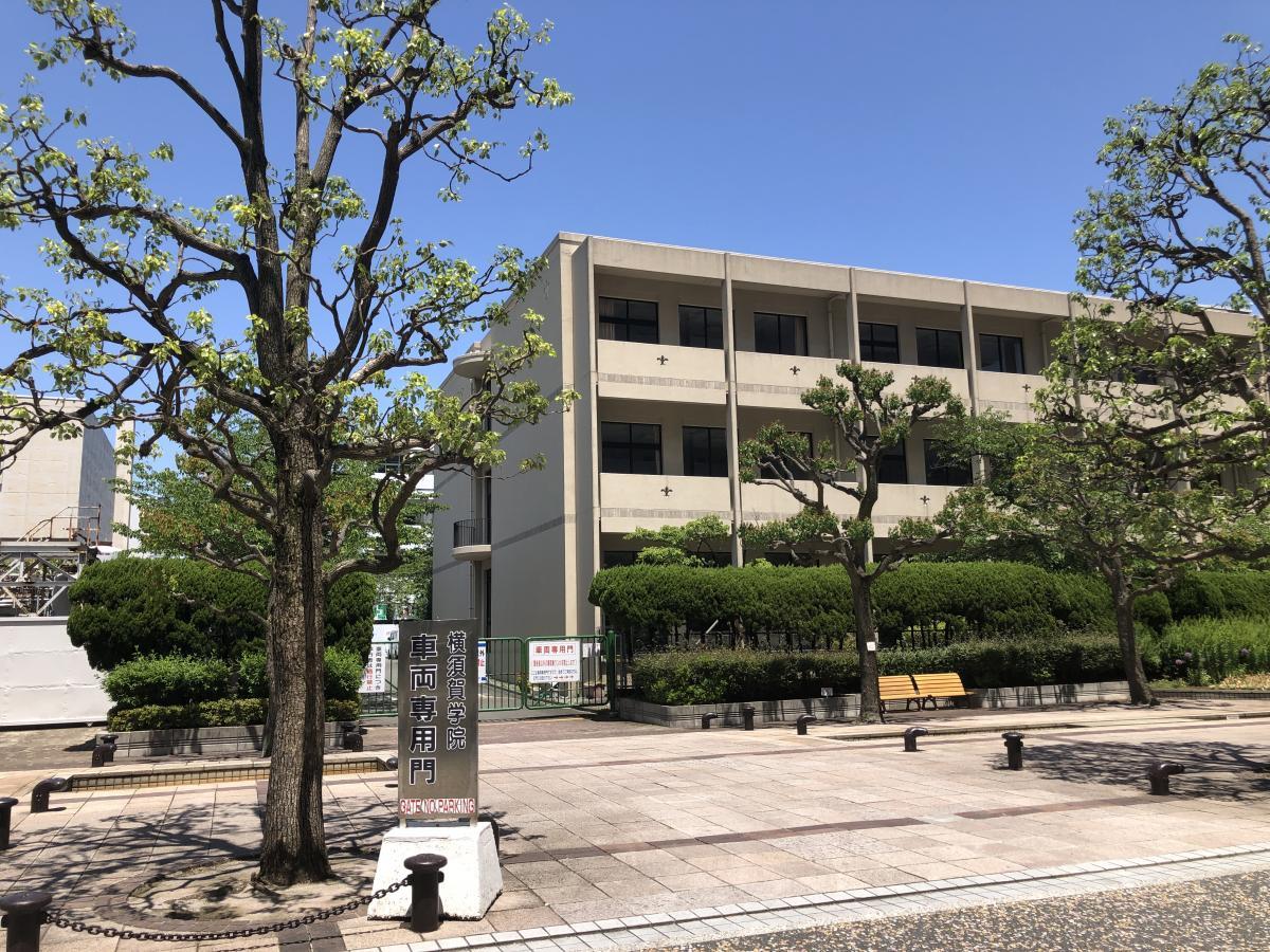 学院 横須賀 横須賀学院中学(横須賀市)の口コミ15件 みんなの中学校情報