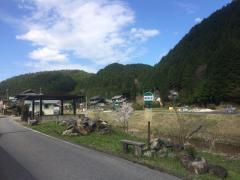 「稲荷神社前」バス停留所