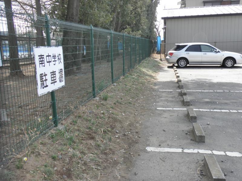 太田市立南中学校
