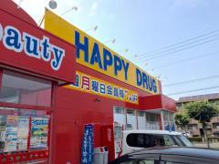 ハッピードラッグ三沢店