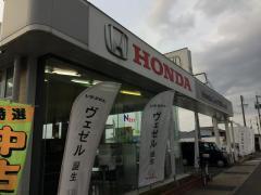 Honda Cars西島根出雲東店