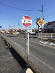 「百町」バス停留所