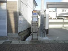 「元浜町」バス停留所