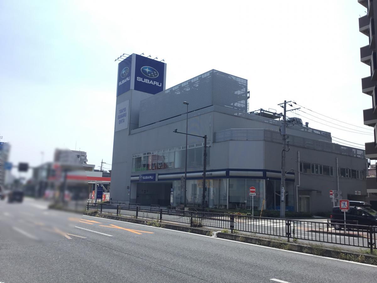 店 スバル 大田