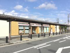 「法隆寺駅」バス停留所