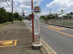 「観音前(都筑区)」バス停留所