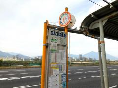 「広島ゴルフ場」バス停留所