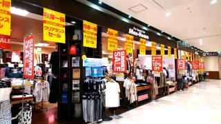 マックハウス MEGAドン・キホーテUNY佐原東店