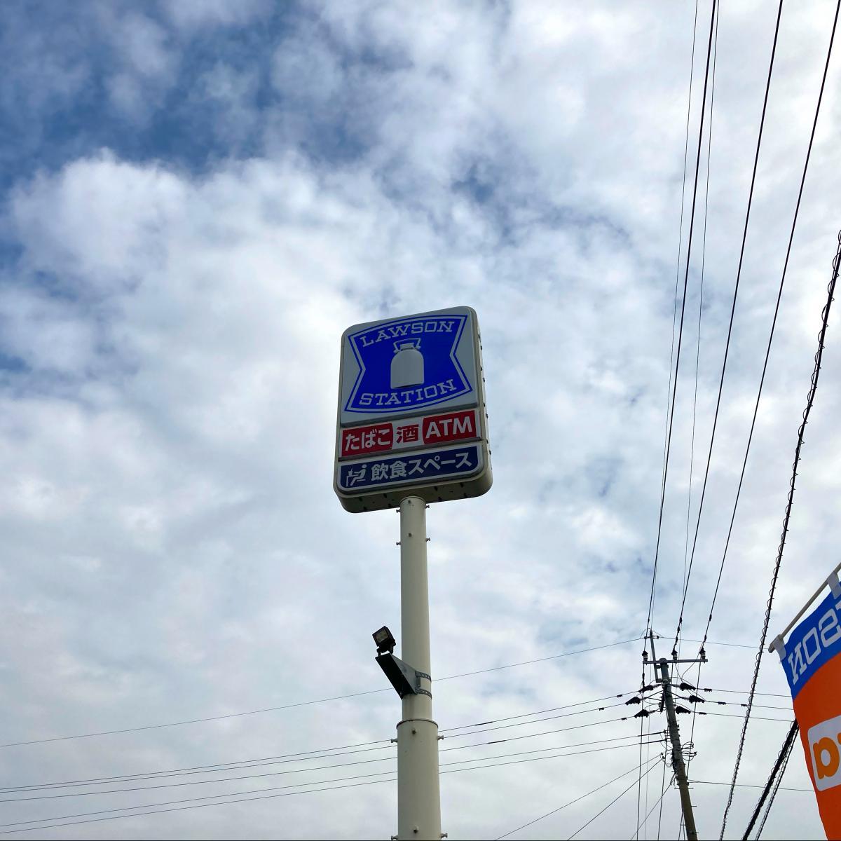 コジマ 電気 熊本
