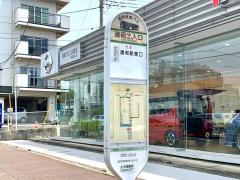 「道祖土入口」バス停留所