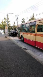 「北桂台」バス停留所