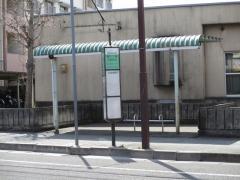 「若林小学校前」バス停留所