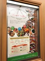 ホテルメルパルク名古屋