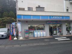 ローソン 箱根仙石原店