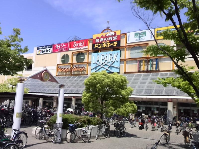 岸和田 長崎屋