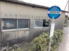 「小島町営住宅前」バス停留所