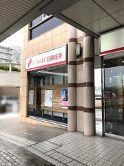 SMBC日興証券株式会社 学園前支店