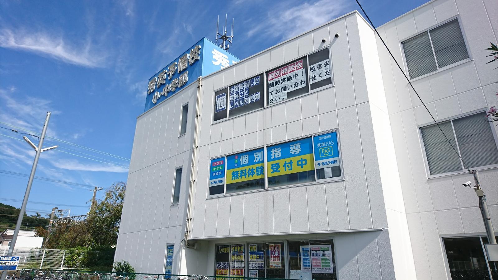 小学校 興津