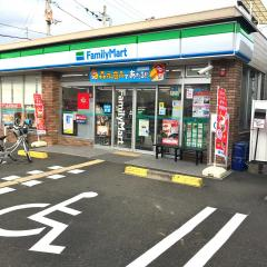 ファミリーマート 高知中水道店