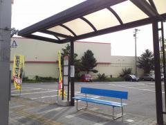 「上田検査場前」バス停留所