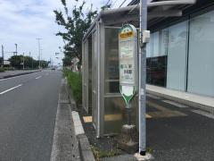 「イオンモール浜松志都呂」バス停留所