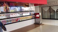 JTBイオンモール姫路リバーシティー店