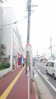 「本通町1」バス停留所