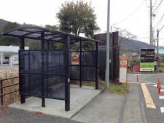 「市山」バス停留所