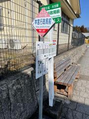 「本宮行政局前」バス停留所