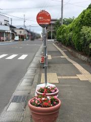 「上飯田・ニッペリア前」バス停留所