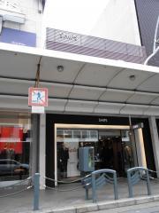 SHIPS 京都店