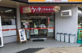 ヤマザキショップ 大子水車店