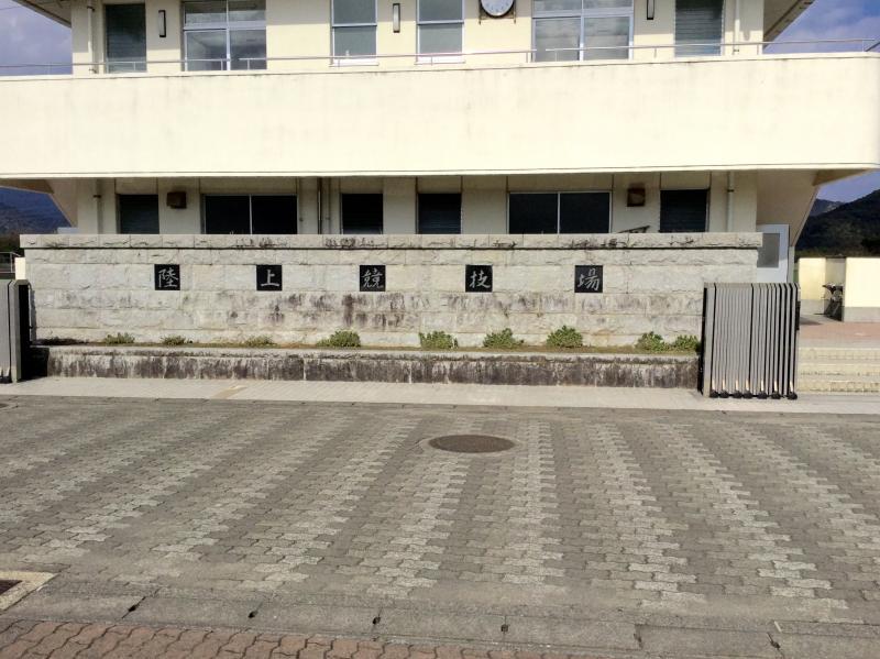 日南総合運動公園陸上競技場