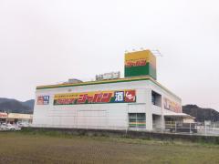 ジャパン 豊岡船町店