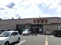 ファッションセンターしまむら 鯖江店