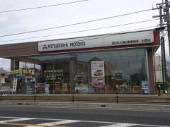 西日本三菱自動車販売出雲店