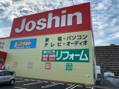 ジョーシン 鳳店