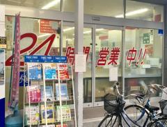 ビッグ・エー 江戸川南篠崎店