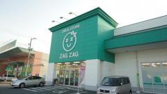 ザグザグ乙島店