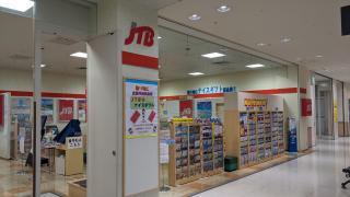 JTB知立ギャラリエアピタ店