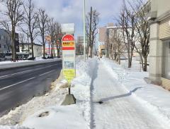 「南郷通9丁目」バス停留所