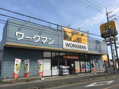 ワークマン 姫路太子店