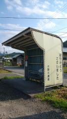「駐車場前」バス停留所