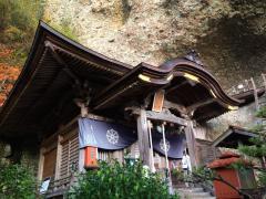 岩屋寺(第45番札所)